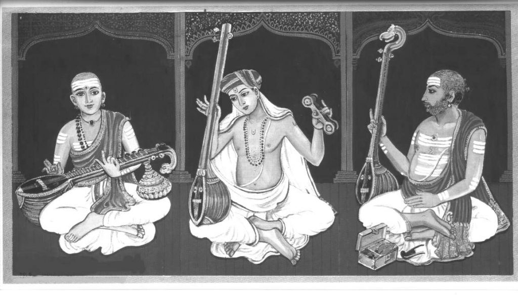 trinity Carnatic Music